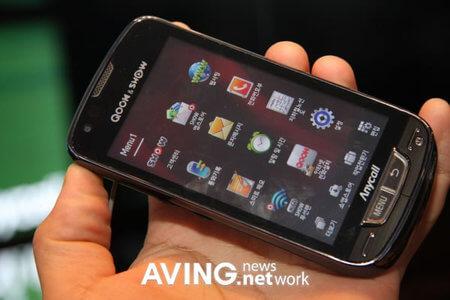 Samsung_Show_OMNIA_1-thumb-450x300
