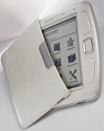 pocketbook360-11-09-09