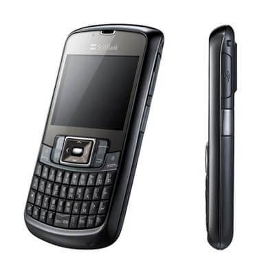 Softbank выпустил новую коллекцию телефонов