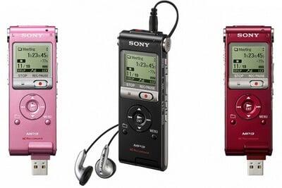 sony-idc-ux300
