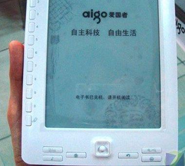EB_6301_AIGO_e_reader_1