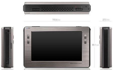 Cowon-W2-MID-thumb-450x280