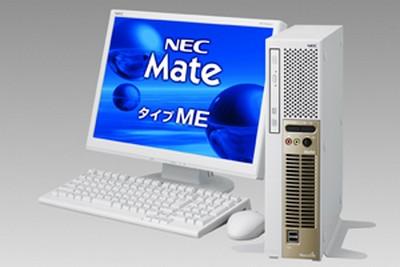 nec-mate-me-20100112-400