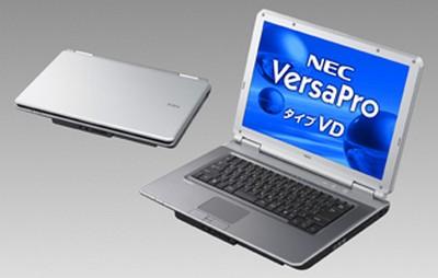 nec-versapro-vd-20100112-400