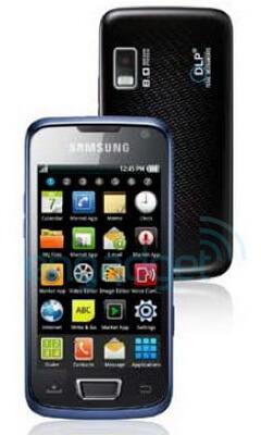 samsung-i8520-halo