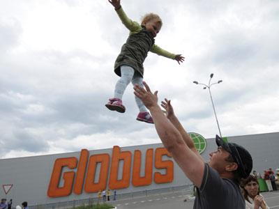 globus_deti_1