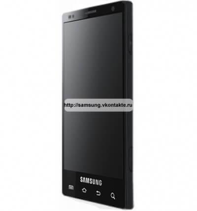 samsung-I9200