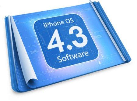 13_iOS-4-3