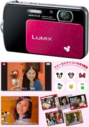 24-LUMIX-DMC-FP7D