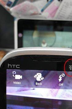 13-HTC-Ruby