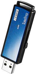 I-O-Data-TB-PW-USB-Flash-Drive-1