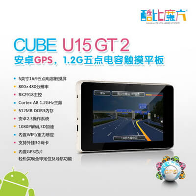 Cube-U15GT-2-Android-Tablet-1