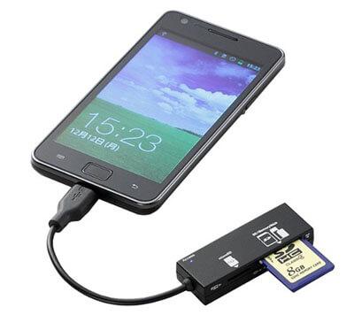 GeekStuff4U-Memory-Card-reader-android-tablet-smartphone