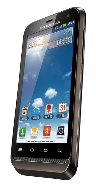 Motorola DEFY XT535 - 1