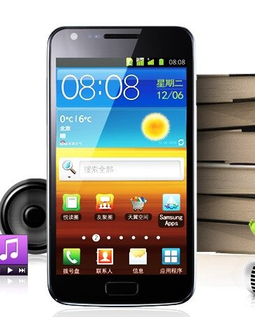 Samsung-Galaxy-S-II-DUOS-Dual-network-Dual-standby-Smartphone-for-China-Telecom-2