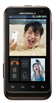 Motorola DEFY XT535 - 2