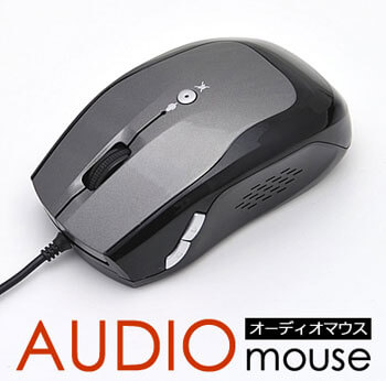e-supply-EEA-MA028-Audio-Mouse-1