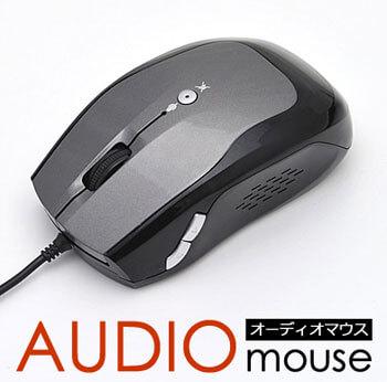 e-supply-EEA-MA028-Audio-Mouse-1