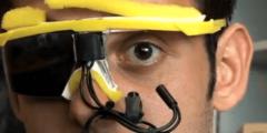 Биоэлектронный глаз