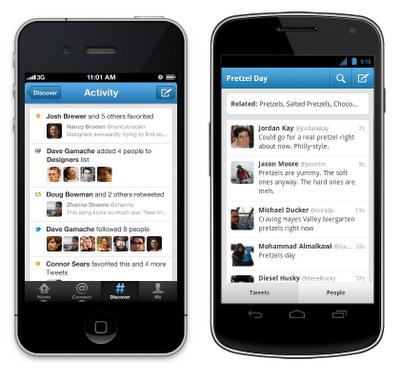 Обновилось приложение Twitter