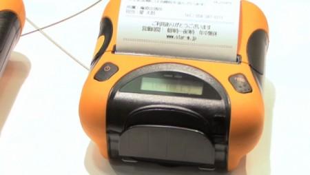Мобильный принтер для смартфонов
