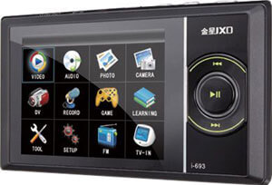 JXD-693-MP4-Player-with-Built-In-Camera-