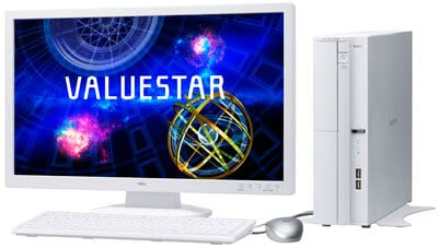 NEC-VL750_HS-Slim-Desktop-PC