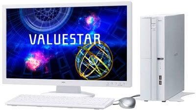 NEC-VL750_HS-Slim-Desktop-PC