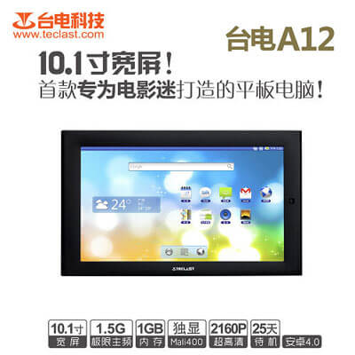 Teclast-A12-Android-Tablet