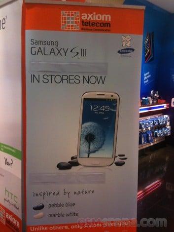 Samsung Galaxy S III в Дубаи