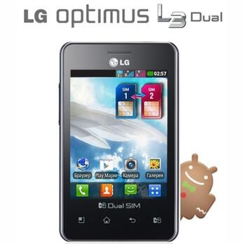 Двухсимный LG Optimus L3-E405