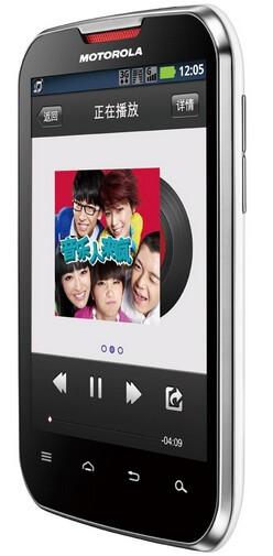 Motorola XT553 White Slide