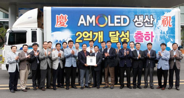 Samsung выпустила 200 млн AMOLED-панелей