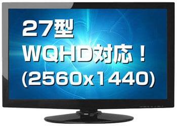Unitcom UNI-LCD27 WQHD