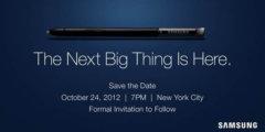 Приглашение на премьеру Galaxy Note II в США