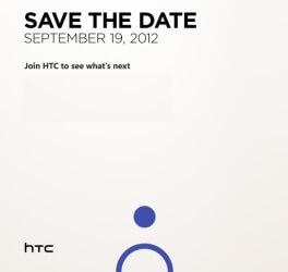 Приглашение на HTC event