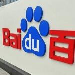 Baidu анонсировала новый мобильный браузер