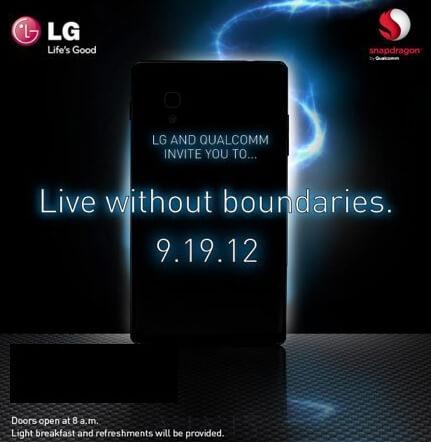 Приглашение на мероприятие LG и Qualcomm