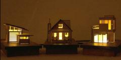 Дом-лампа