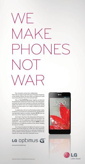 LG - хиппи на рынке мобильных устройств