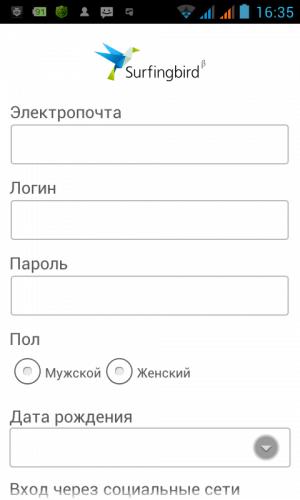 Screenshot_2012-11-17-16-35-34