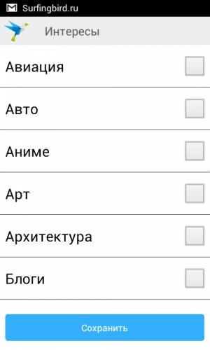Screenshot_2012-11-17-16-36-35