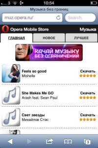 Opera запускает музыкальный сервис в России