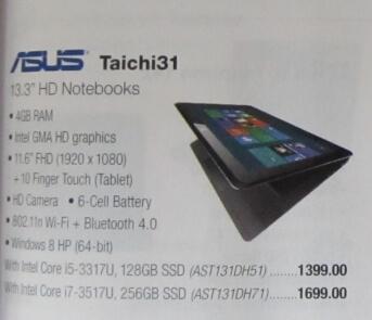 taichi-bh_00