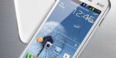 Смартфон Galaxy S Duos (S7562)