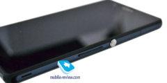 Смартфон Sony Yuga (рис.2)