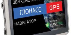 Explay начинает поставки ГЛОНАСС-навигатора с ценой менее 5 000 рублей