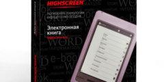 Highscreen_605_Box
