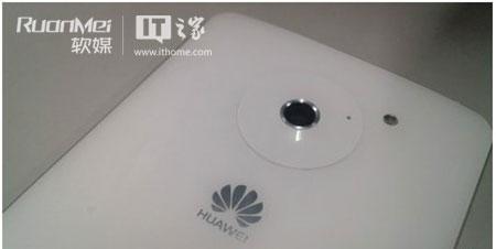 Huawei Ascend D2 - 2