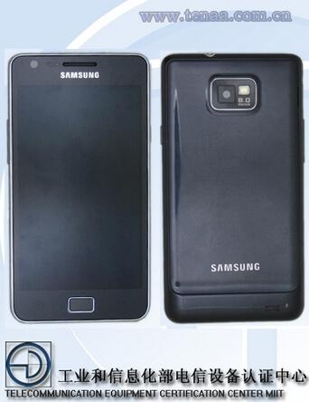 Samsung Galaxy S II Plus GT-i9105P